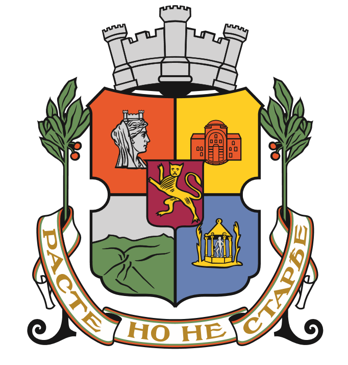 logo of sofia municipality - partner to sofia investment agency