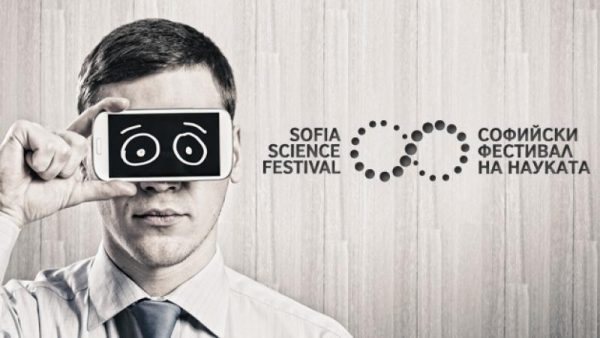 Sofia Science Festival and the Famelab Championship
