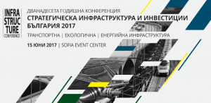 Conference-Strategic-Infrastructure
