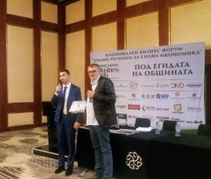 certificate-for-partnership