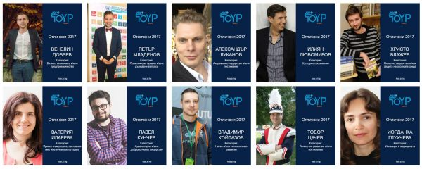 Top-10-Prominent-Young-People-Bulgaria-2017