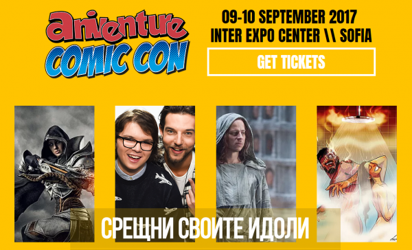 Aniventure Festival for the First Time in Bulgaria