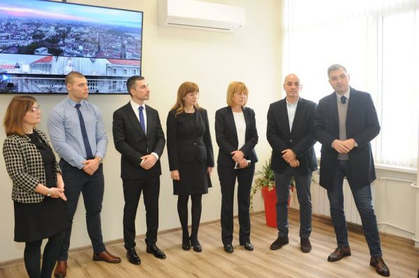 Sofia Municipal Privatization & Investment Agency Opens New Office