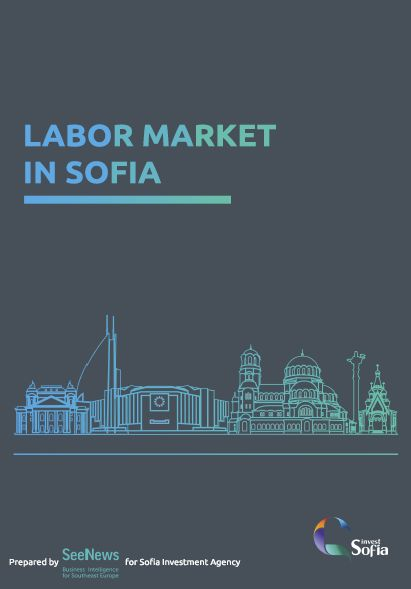 Sofia Investment Agency with a New Report - Labor Market in Sofia 2017