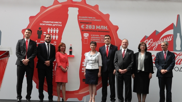Coca-Cola Opens Its 2nd Largest Globally IT Center in Sofia