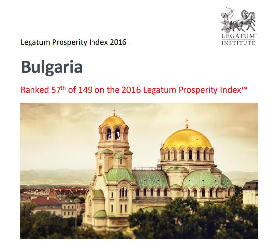 България се изкачва с 6 позиции в Индекса за глобален просперитет 2017
