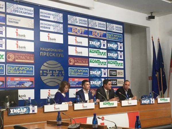 press-conference-SIA-BOA-outsourcing-industry-Sofia