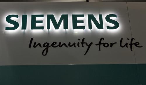 Siemens-BPO-Sofia