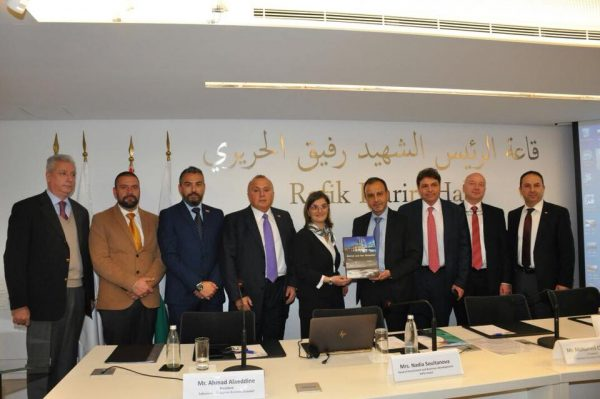 Sofia Investment Agency Presented the Investment Environment of the Capital to the Three Largest Chambers of Commerce in Lebanon