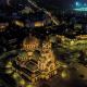 Brief-News-Sofia-Urban-Environment