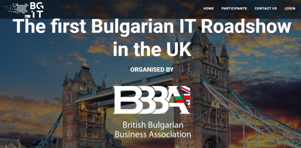 UK IT Roadshow to Promote Bulgaria as an IT Business Destination