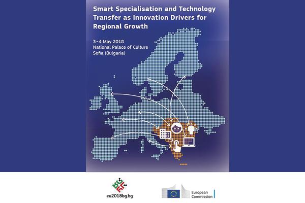 smart-specialization-tech-transfer_sofia