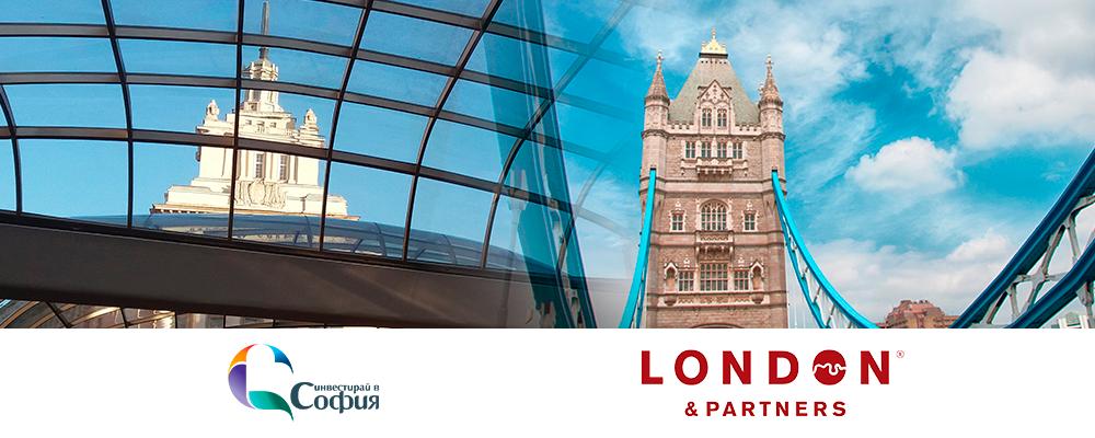 London-Sofia-City-to-City-Partnership