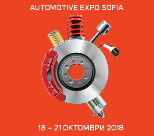 Automotive-Expo-Bulgaria