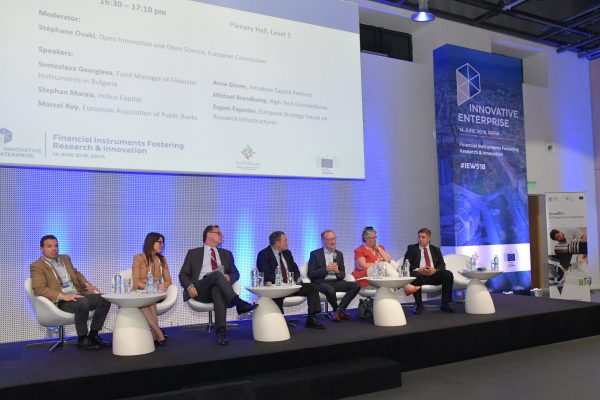 SIA Presenting Recommendations on how to Offer Innovators Continental Scale during the InnoWeek Sofia 2018