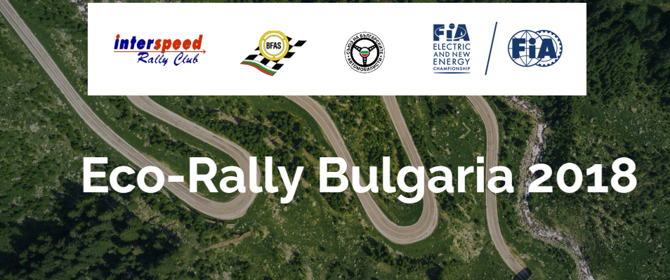 Eco-Rally-Bulgaria-2018