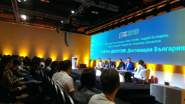 """Sofia Investment Agency Takes Part in Soft Unit Conference to Support the """"Stay Here Where Your Story Matters!"""" Campaign"""