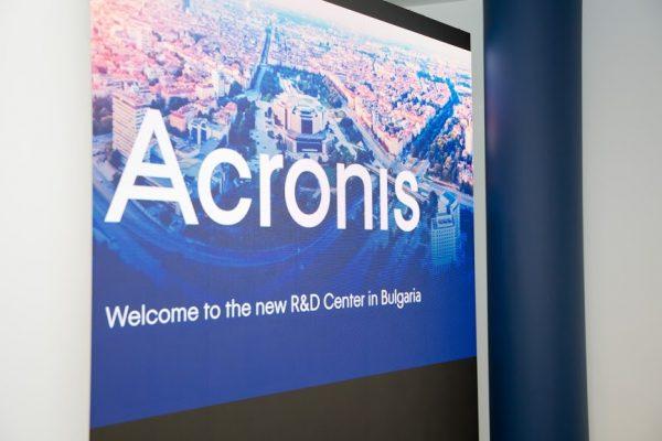 Acronis ще инвестира 1,2 млн. лв. в разширяване на дейността си в София