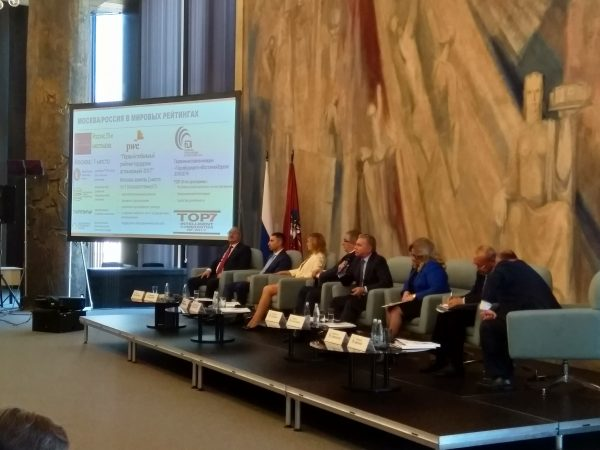 Sofia Investment Agency Presented the Business Climate and the Investment Opportunities in Sofia during the Opening of the International Forum 'Cooperation between Moscow and Bulgaria'