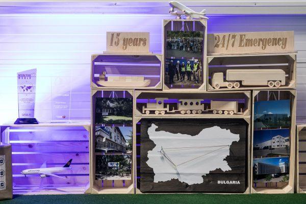 """""""карго-партнер"""" ЕООД отбелязва 15 години от основаването си в България"""