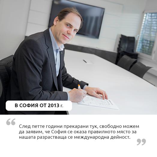 """""""Защо София?"""" с Ларс Фреденлунд, главен изпълнителен директор на Cobuilder"""