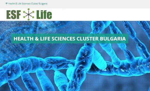 """Първият в България """"Биотехнологичен и здравен клъстер"""" е вече факт"""