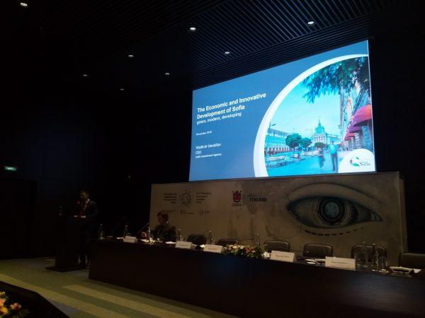 СОАПИ представи София на Петербургския международен иновационен форум