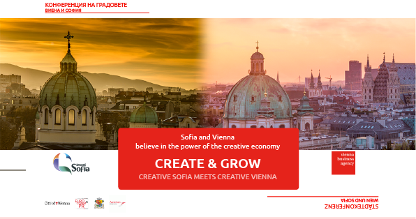 Vienna and Sofia to Work on Projects for Development of Companies from the Creative Sector