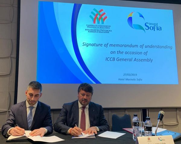 Sofia Investment Agency and the Italian Chamber of Commerce in Bulgaria Sign a Memorandum to Support SMEs