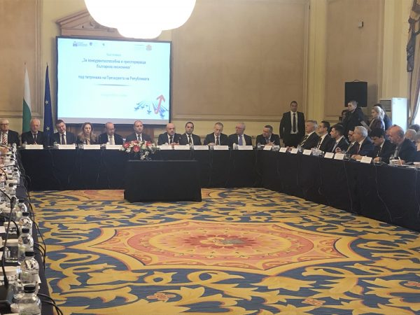 Sofia Investment Agency Presented its Work on Sofia's Digital Transformation Strategy at a Round Table under the Patronage of Bulgaria's Head of State Rumen Radev