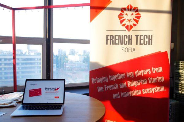 София с акредитация на френски технологичен хъб в мрежата French Tech