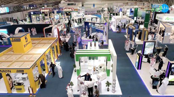 Покана за участие в изложението SFDACE в Рияд, Саудитска Арабия