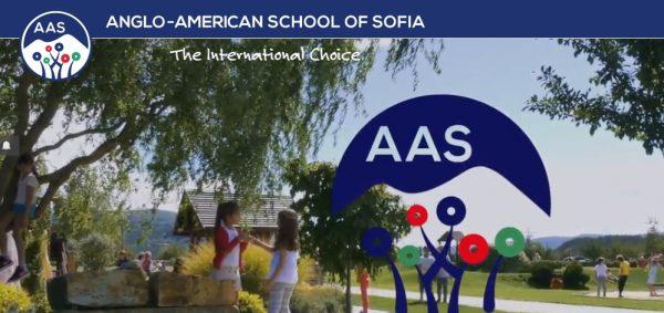 Англо-Американското училище в София инвестира 10 млн. евро в нов център за изкуства