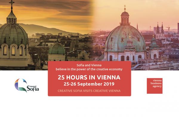 Представяме креативния сектор на София на бизнес срещи във Виена
