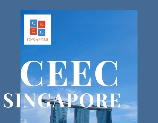 Търговската Камара на Централна и Източна Европа в Сингапур стартира дейност