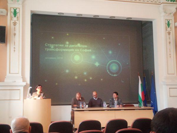СОАПИ представи Стратегията за дигитална трансформация на София на форум за енергийната и градска киберсигурност