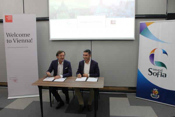 """София и Виена преподписаха споразумението за бизнес сътрудничество """"Град-към-град"""""""