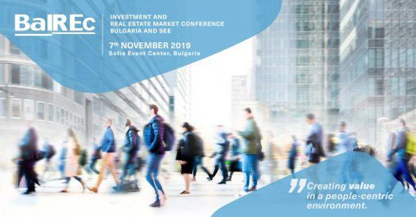 Участваме в панелна дискусия по време на BalREc - най-голямата конференция за недвижими имоти в България и региона