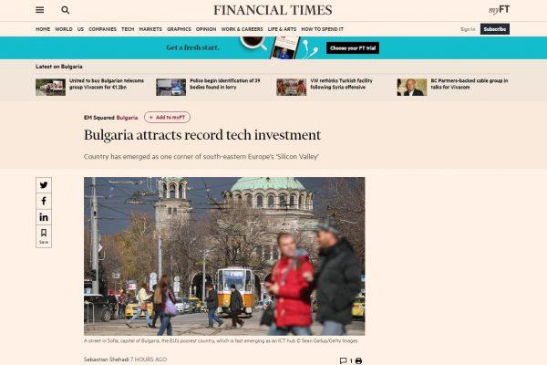 Файненшъл Таймс: България привлича рекордни инвестиции в технологии