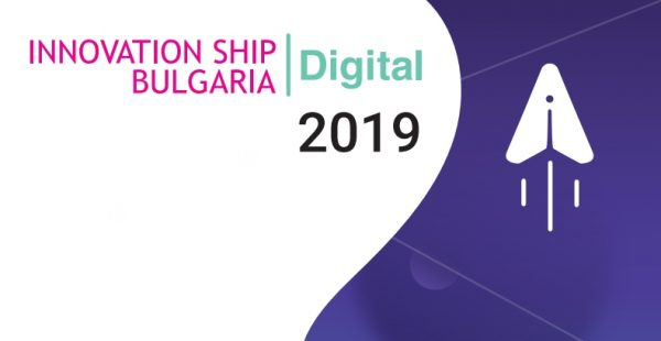 The Startup Ecosystem in Bulgaria According to the InnovationShip 2019 Report