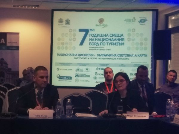 The 7th Annual Meeting of the National Board of Tourism Took Place in Sofia