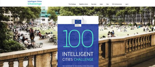 """Български градове и региони могат да кандидатстват за новата програма на ЕК """"Предизвикателството: 100 интелигентни града"""""""