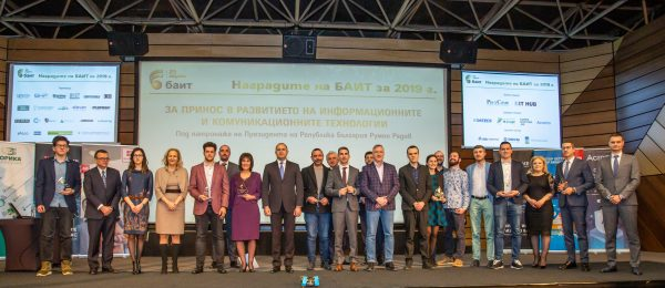 Vladimir Danailov Presented BAIT's Award for Most Successful Bulgarian ICT Project
