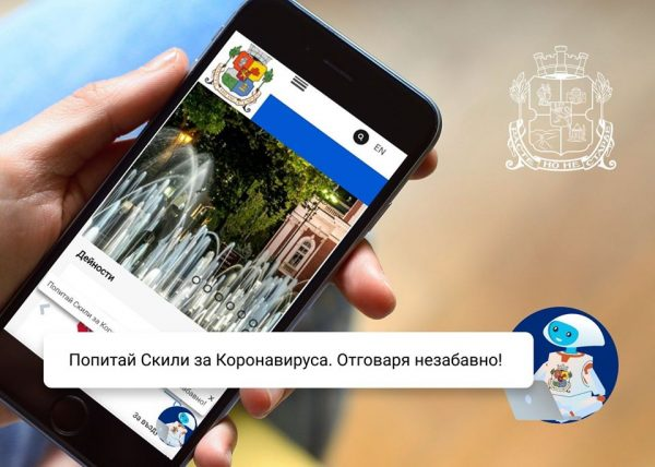 Use the 24/7 Digital Channels of Sofia Municipality Related to COVID-19