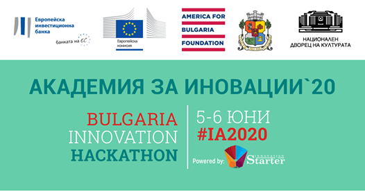 Take Part in Innovation Academy 2020 - the Biggest Competition for Student Startup Ideas in Bulgaria