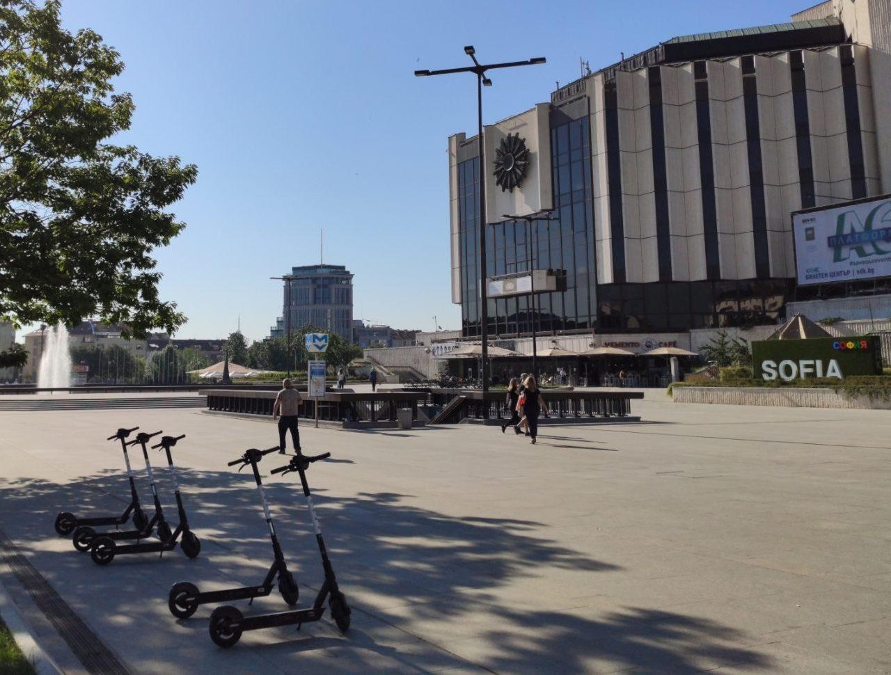 Sofia-City-News-August-2020