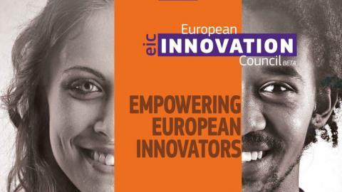 Фондът на Европейския иновационен съвет за дялово участие в иновативни компании става самостоятелен орган