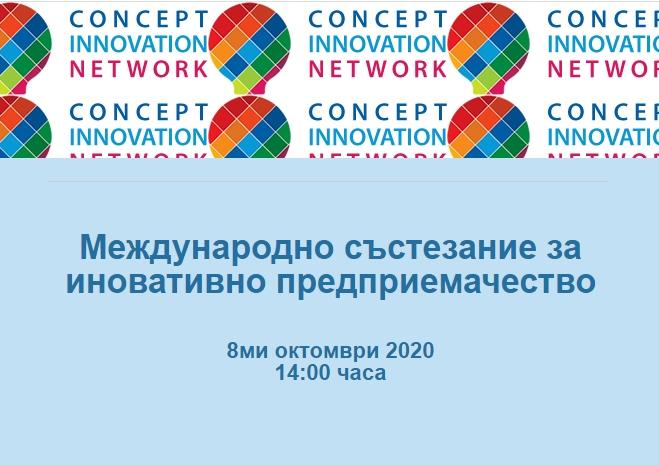 International-Innovations
