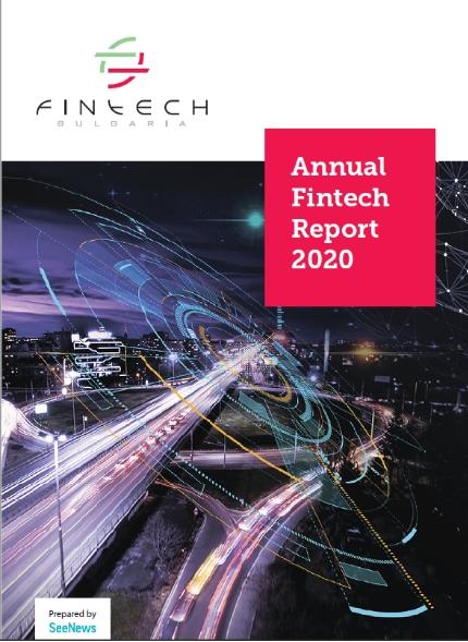 Bulgaria-Fintech-Report-2020